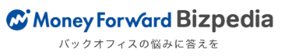 Money Forward Bizpedia